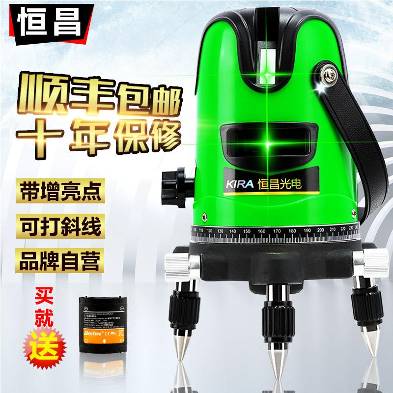 绿光水平仪激光2线3线5线红外线室外强光高精度自动打线平水仪