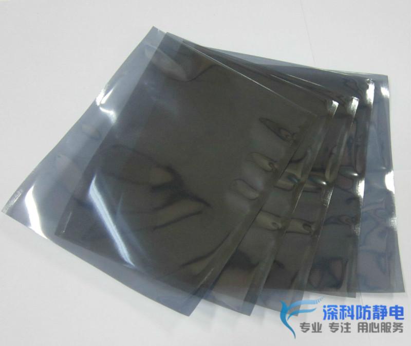 平口防静电屏蔽袋 防静电袋150*200mm 3.5寸台式硬盘防静电包装袋