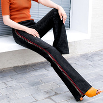 The new high waist Korean straight trousers with plush micro-La jeans women in autumn and winter 2018 thickened thin wide leg pants