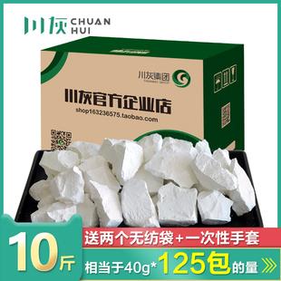 生石灰块10斤家用室内房间衣柜吸湿盒去除湿袋除防霉防潮粉干燥剂
