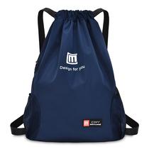 牛津布大容量抽绳双肩包女2020新款束口袋健身包运动旅行包男背包