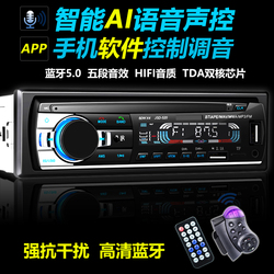12V24V通用车载蓝牙MP3播放器汽车音响主机插卡U盘收音机代CD/DVD