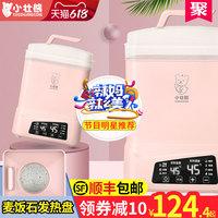 查看温奶器奶瓶消毒器带烘干三合一暖奶二合一锅柜婴儿专用煮机暖奶器价格