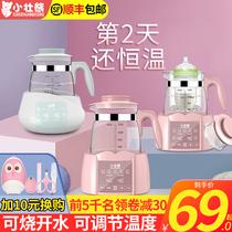 小壯熊嬰兒恒溫調奶器保溫水壺熱水智能沖奶機泡奶粉全自動溫奶暖