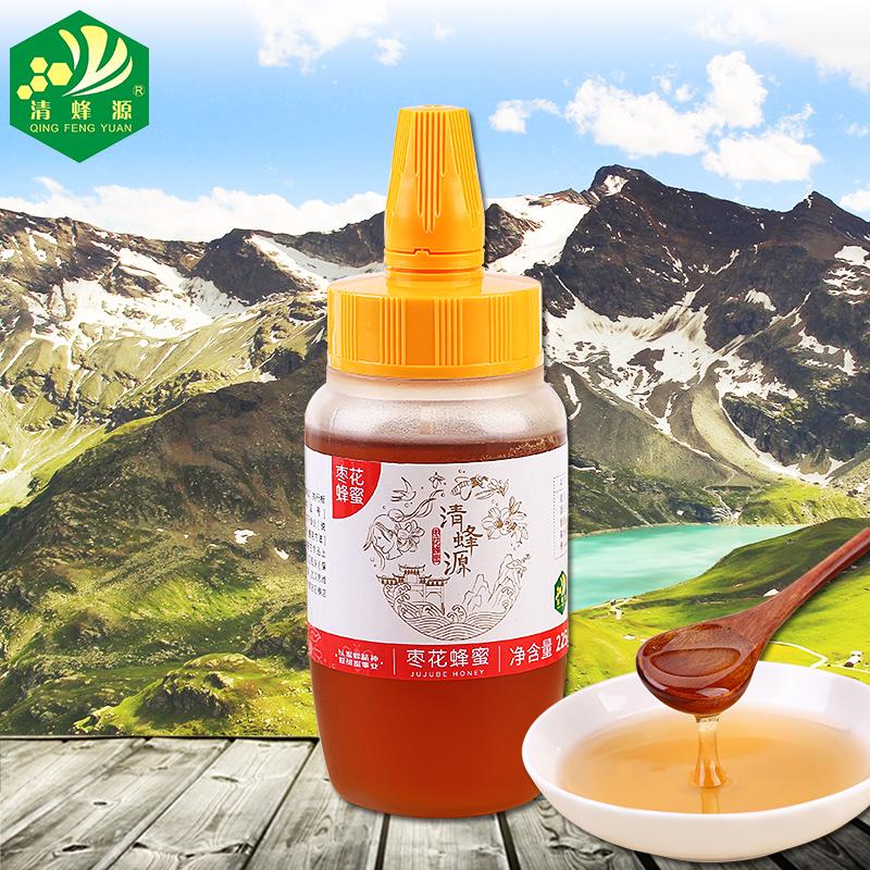 热销7件假一赔十清蜂源枣花农家自产成熟蜜滋补蜂蜜