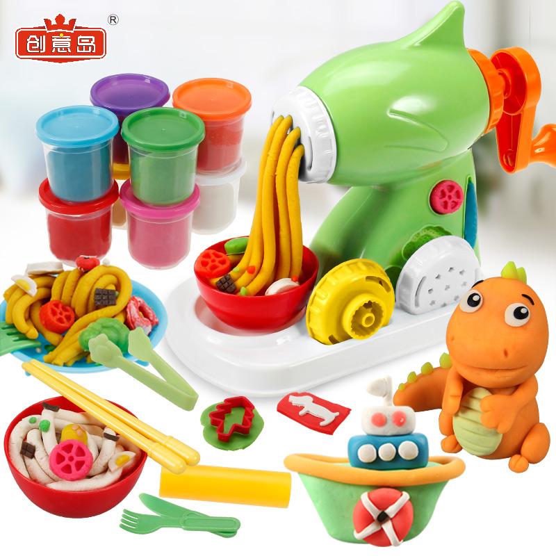 创意岛儿童网红面条机玩具橡皮泥模具工具套装无毒手工制作彩泥