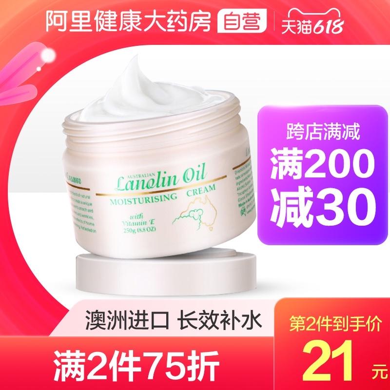 G&M/ ochman Australia vitamin E cream skin care sheep fat Moisturizing Body Milk original authentic