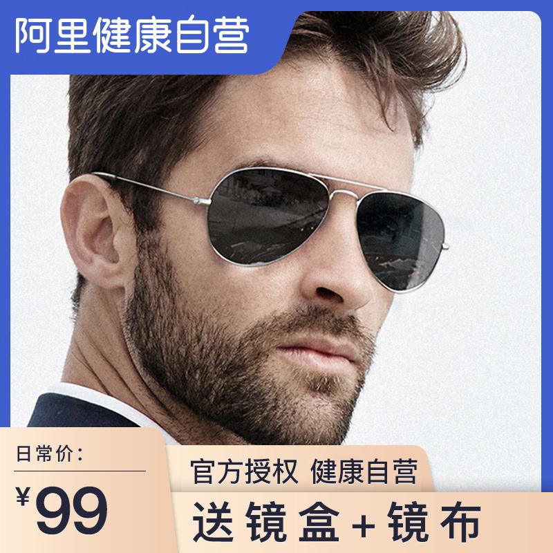 HAN经典时尚墨镜男炫彩蛤蟆镜开车专用驾驶镜防紫外偏光太阳镜女