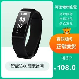 可孚智能健康运动手环腕带防水蓝牙多功能保健检测远程手表计步器图片