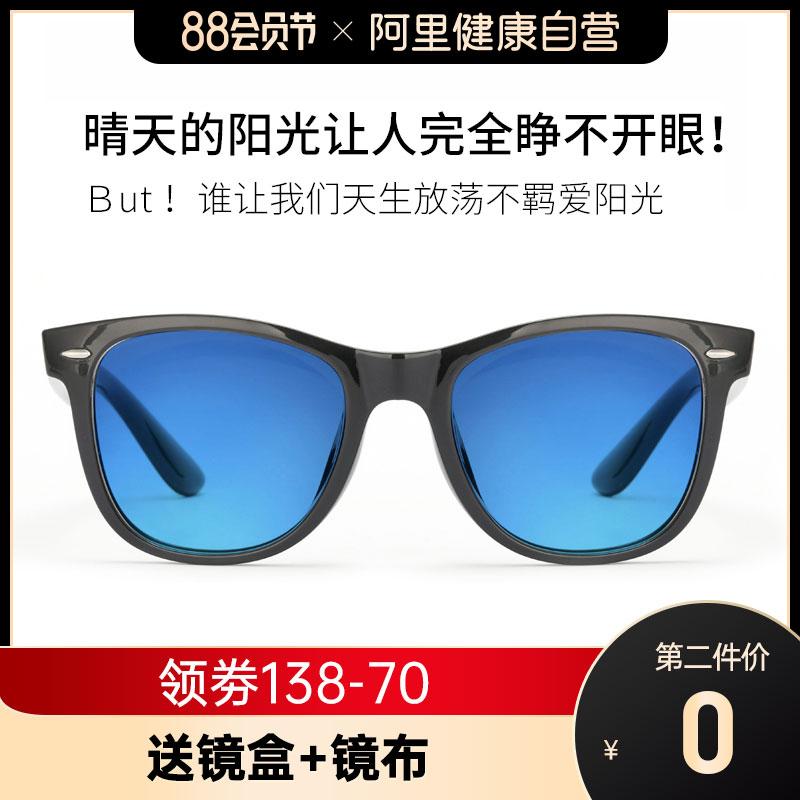 HANの新しいサングラス日常紫外線防止大顔運転専用スリムブロックサングラス