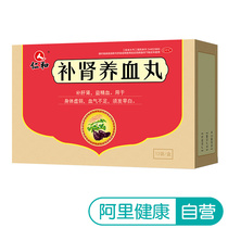 Renhe tonifying kidney and blood pill 12 bags of liver kidney nourishing blood gas is not weak body weakness