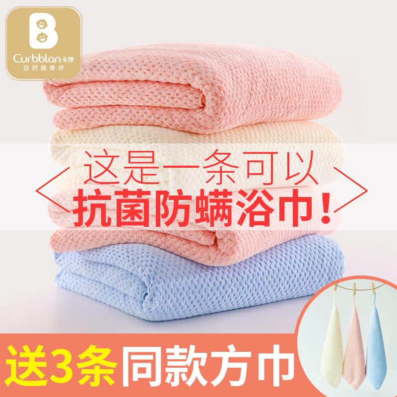 婴儿浴巾比纯棉超柔吸水新生儿宝宝洗澡巾儿童大毛巾被子秋冬款