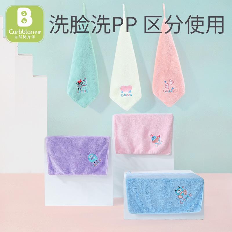 Полотенца для новорожденных Артикул 542559962782