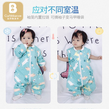 Baby Sleeping Bag Baby Autumn and Winter Children Leg-splitting Four Seasons General Pure Cotton Anti-kick Quilt