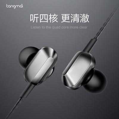 唐麥手機耳機入耳式怎么樣,唐麥f5耳機評測