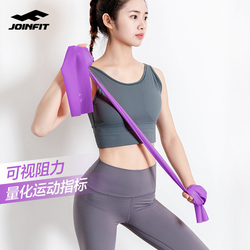 joinfit瑜伽女开背阻力带男弹力带