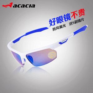 acacia 骑行眼镜自行车眼镜户外眼镜风镜运动镜山地车防风尘镜