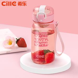 【希乐】便携式提绳塑料水杯400ml