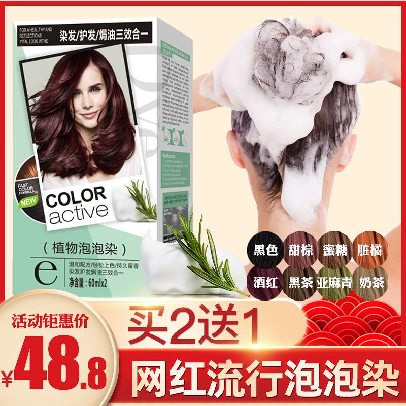 Крем для волос Артикул 607304180599