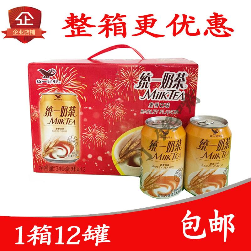 统一奶茶310ml*12瓶铁罐整箱麦香奶茶饮料阿萨姆最初童年的味道