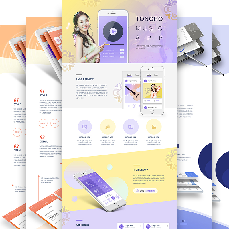 Pop fashion travel, shopping, payment, music English app introduction, page layout, PSD template material