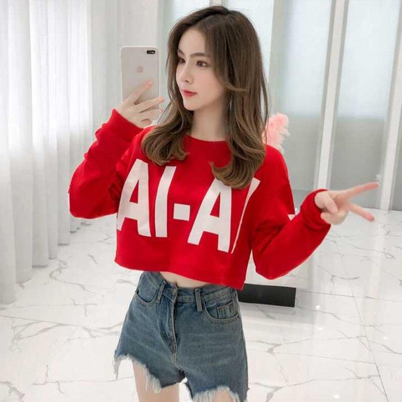 2020夏季装新款韩版宽松字母套头长袖卫衣女装百搭短款上衣ins潮
