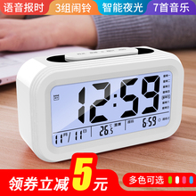 Alarm clock students use silent creativity to simplify bedroom bedside bell night light children electronic digital smart hour clock