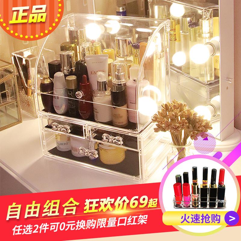 化妆品收纳盒透明防尘护肤品梳妆台首饰盒大号抽屉式化妆盒整理盒