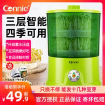 豆芽机家用特价清仓智能全自动大容量自制生绿豆芽菜盆神器发牙罐