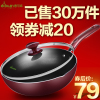 ecowin non-stick wok cooker gas no fumes non-stick frying pan with cooking pot home