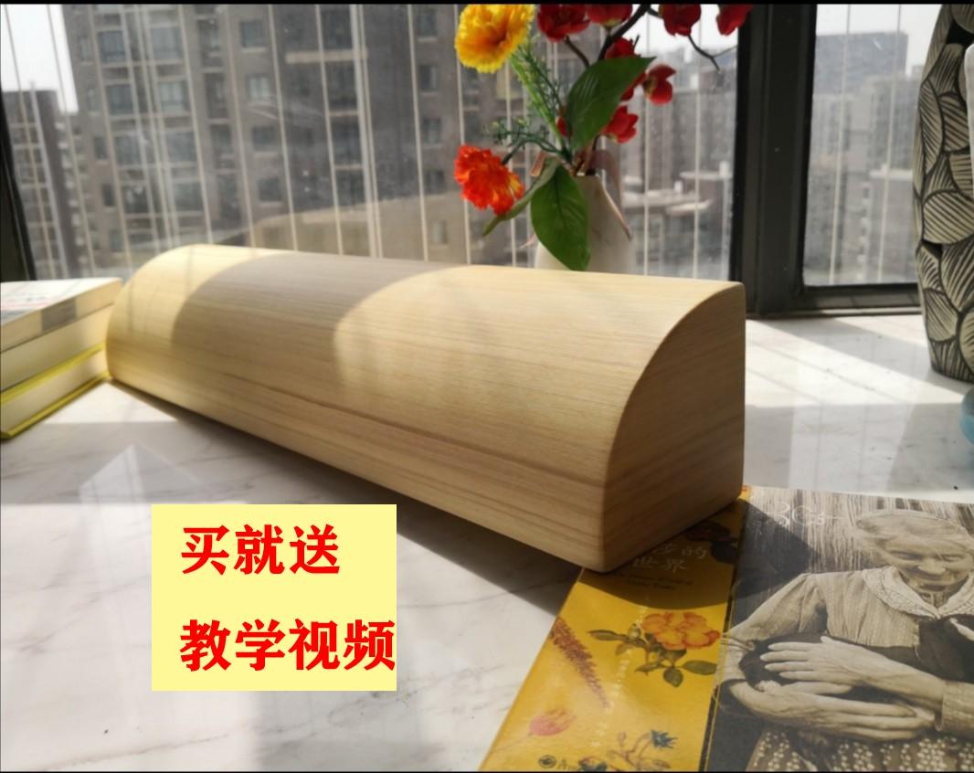 艾扬格瑜伽砖四分之一圆砖 高密度实木弧形砖 半圆坡形砖弧形砖