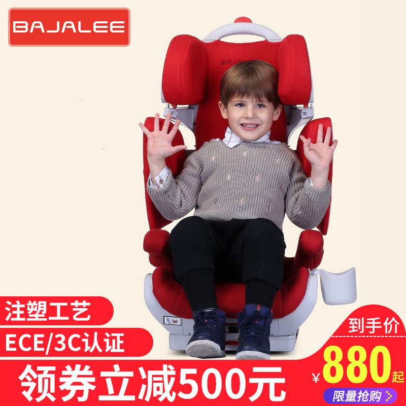 英国BAJALEE贝佳丽 汽车儿童安全座椅宝宝座椅3-12岁isofix硬接口