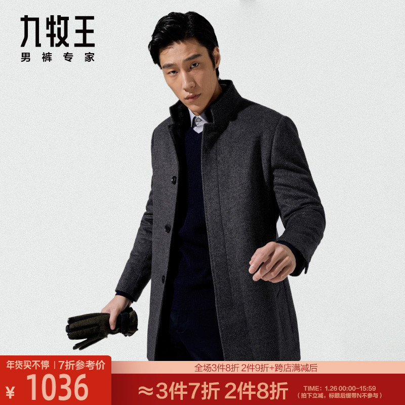 Light luxury Jiu Muwang men's pure wool coat 2020 winter new middle-aged mid-length woolen coat