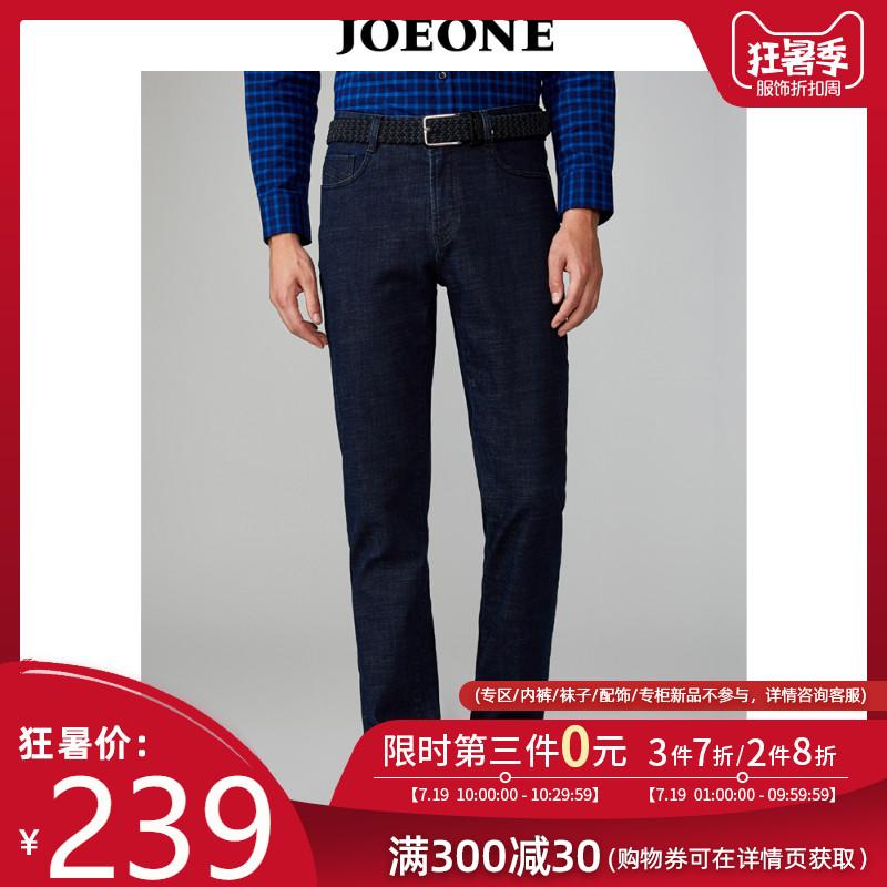九牧王男裤牛仔裤男士2019年夏季男装休闲宽松中年男式薄款长裤子
