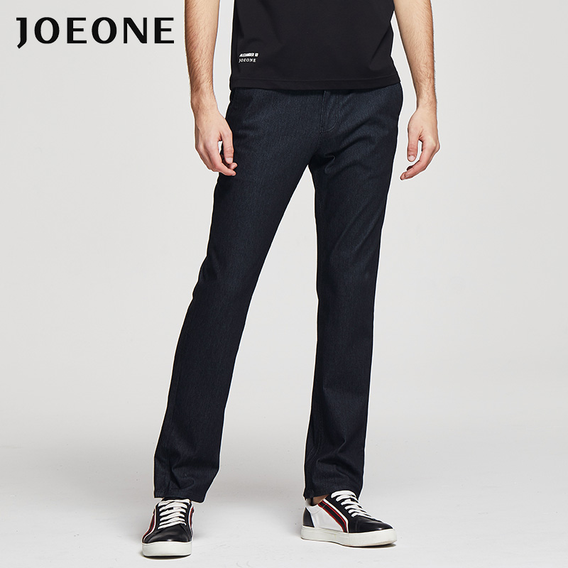 Small black pant counter the same style of jiumuwang men's pant jeans