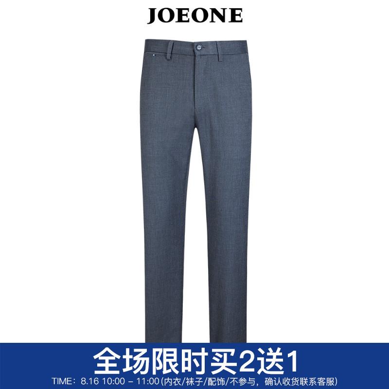 【专柜同款】九牧王商务时尚休闲男裤男装直筒休闲长裤中年长裤
