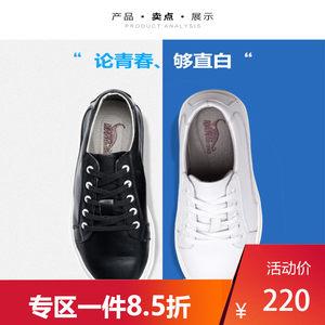 康龙男鞋韩版真皮板鞋男春季系带单鞋真皮小黑鞋子男休闲鞋滑板鞋