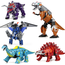 变形玩具恐龙合体金刚霸王龙超大模型拼装工程汽车机器人儿童男孩