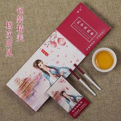 清妃妃子笑红茶烟茗茶品质正品绿茶香味非烟草辅助戒烟普洱替烟品