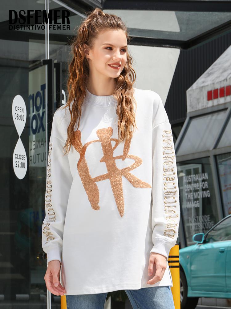 蒂斯弗商场同款秋冬新款时尚休闲纯色百搭小清新中长款上衣女