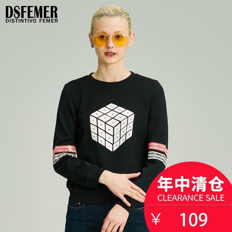 DSFEMER蒂斯弗原创设计师潮牌 秋冬新款魔方时尚长袖T恤女上衣