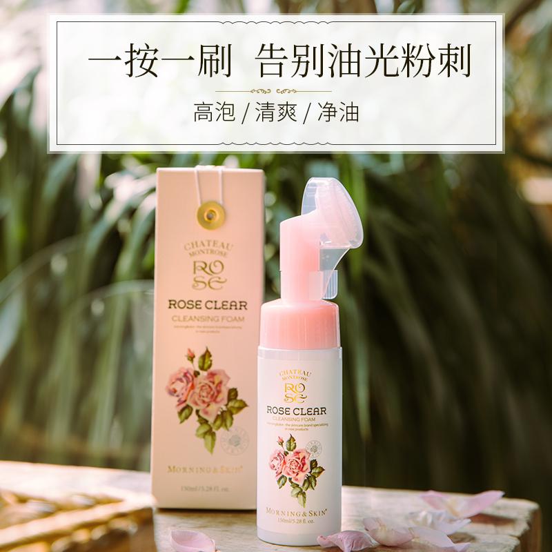 玫莉蔻玫瑰花洁面慕斯氨基酸泡沫洗面奶男女深清洁毛孔卸妆二合一