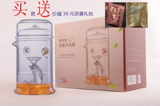 Генерал Er чай крем порыв пузырь устройство чайный сервиз чай крем чашка чашка сделать фиксированный карман чай дом чайный сервиз бесплатная доставка