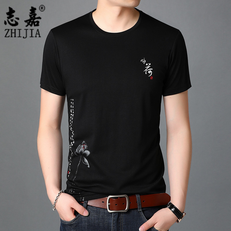Zhijia mens new leisure literature Pullover Top summer mens personalized printing fashion round neck short sleeve T-shirt