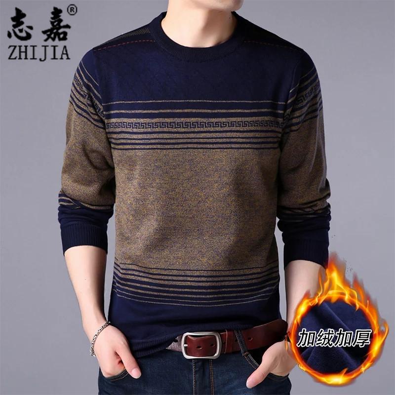 志嘉男士新款针织衫加绒加厚毛衣圆领套头休闲时尚爸爸装打底衫潮
