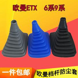 北汽福田戴姆勒欧曼ETX欧曼ETS原厂配件挂挡杆防尘套档杆防尘胶套