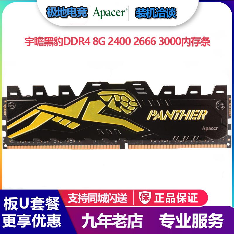 Оперативная память Артикул 585106166890
