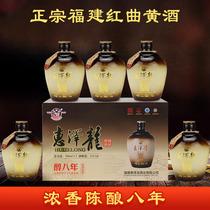 瓶装5500ml清爽半干特型红曲手工酒陈酿惠泽龙闽派黄酒醇香八年