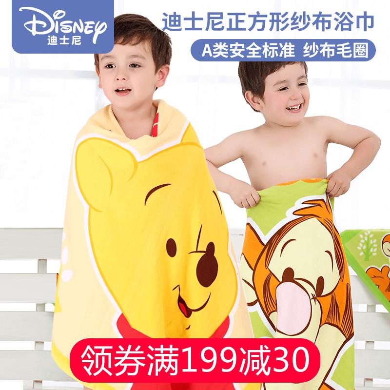 迪士尼纱布大浴巾毛巾纯棉宝宝儿童女成人柔软洗澡吸水卡通可爱夏