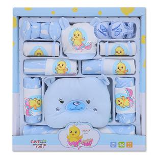 新生儿礼盒初生儿男女宝宝服饰婴儿礼品春秋冬满月礼物大礼包用品价格